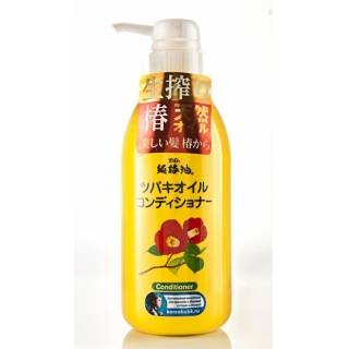 KUROBARA Camellia Oil Hair Conditioner
