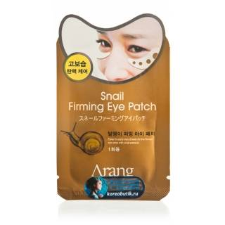 ARANG Snail Firming Eye Patch