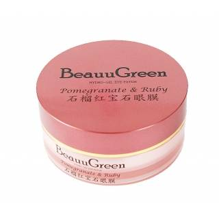 Beauu Green Pomegranate and Ruby hydro-gel eye patch