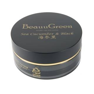 Beauu Green Sea Cucumber and Black hydro-gel eye patch