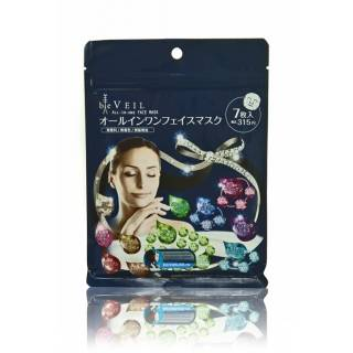 ALOVIVI Be Veil all in one mask mini