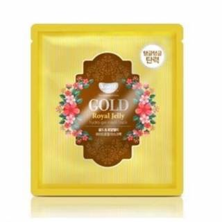 KOELF Gold & Royal Jelly Hydro Gel Mask