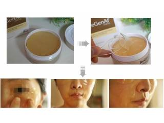 ReGenAf Gold & EGF Premium Hydro-Gel Eye Patch
