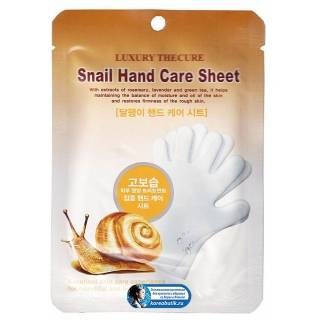 luxury-the-cure-snail-hand-care-sheet
