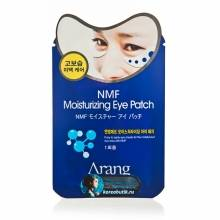 Патчи с фактором NMF ARANG NMF Moisturizing Eye Patch