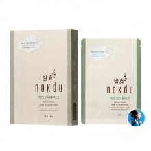 Кислородная маска-облако О2 Coreana Balhyo Nokdu Clear O2 Cloud Mask, 23мл*8 шт