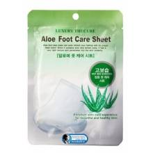 Маска-носочки для ног с Алое Luxury The Cure Aloe Foot