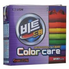 CJ Lion Beat Drum  color care