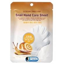 Luxury The Cure Snail Hand Care Sheet