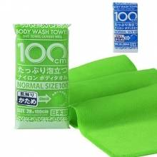 YOKOZUNA Body Wash Towel Light Green