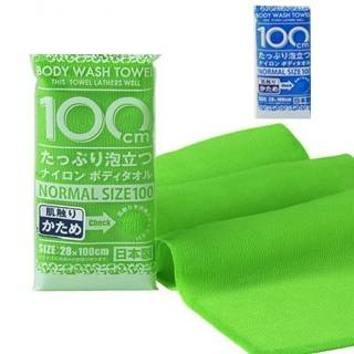 YOKOZUNA Body Wash Towel Green