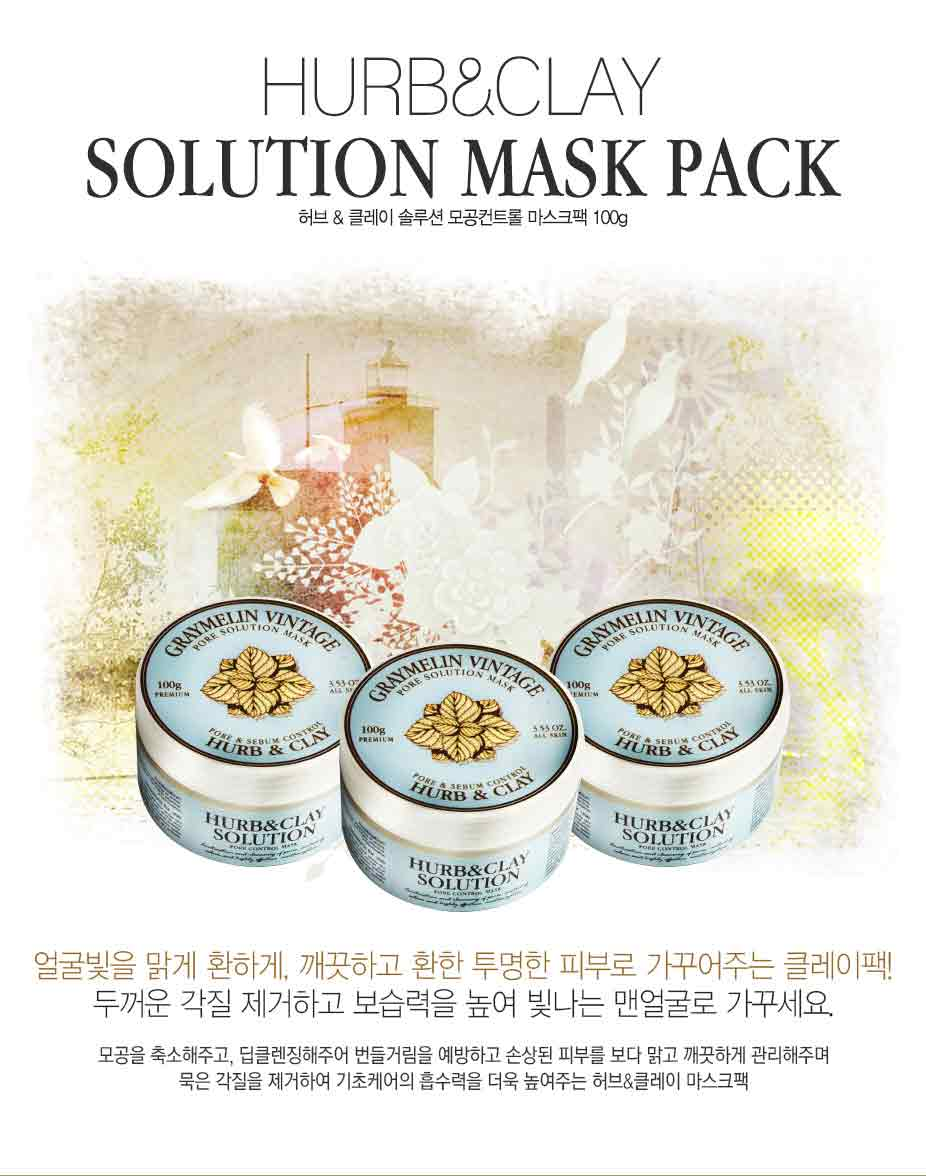 Graymelin PORE SOLUTION MASK PORE & SEBUM CONTROL HERB & CLAY