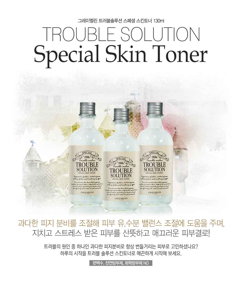Graymelin TROUBLE SOLUTION SPECIAL SKIN TONER